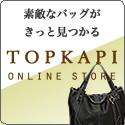 TOPKAPI ONLINE STORE