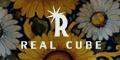 「REAL CUBE」リアルキューブ