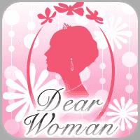 Dear Woman(1000円コース)