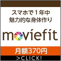 moviefitのポイント対象リンク