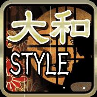 大和Style(5000円コース)