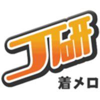 J研(2000円コース)