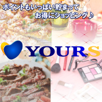 YOURS(ユアーズ)