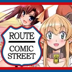コミックSTREET(500円コース)