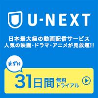 U-NEXT BookPlace [電子書籍・音楽chセット]