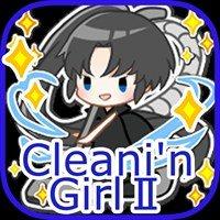 Cleani'n Girl2