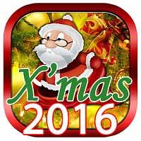 サンタのクリスマス工場 2016