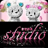 きせかえstudio(500円コース)