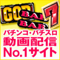 【ジャンバリ.TV】登録[500円]