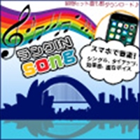 rankinsong(500円コース)