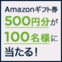 HTC NIPPON・無料会員登録