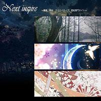 Next Inspire(500円コース)