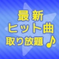 (7日無料)MUSIC LIFE