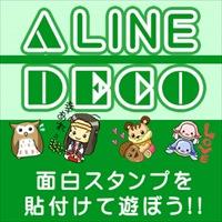 ALINEdeco(500円コース)