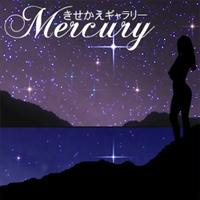 mercury(500円コース)