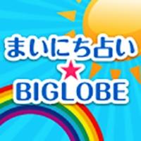 【docomo、au】まいにち占いBIGLOBEのポイント対象リンク