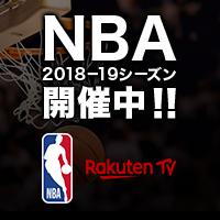 楽天TV NBAチャンネルのポイント対象リンク